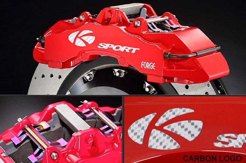 421 Ksport Front Brake Kit (3)