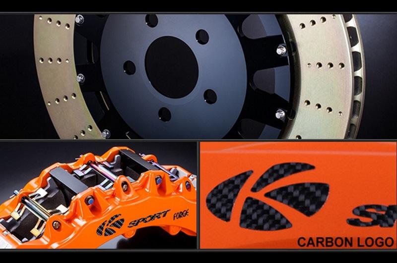 444 Ksport Front Brake Kit (3)